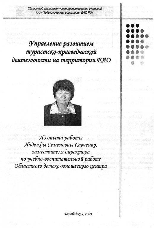 image082