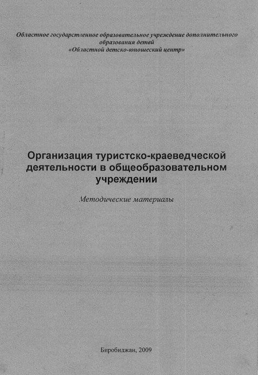 image096